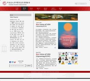 子页-News